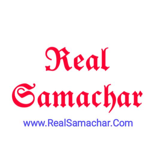 Real Samachar