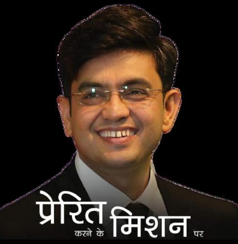 Team Sonu Sharma